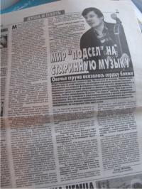 «МК» В НИЖНЕМ НОВГОРОДЕ 16-23 апреля 2008г.