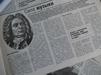 """газета """"Город и Горожане"""" № 42 (1177) 04.11.2007"""